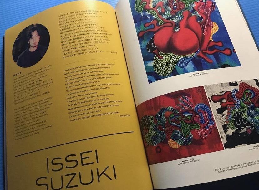 Issei Suzuki