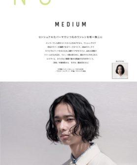 Kyosuke Morimoto